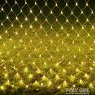 led小彩燈閃燈串燈滿天星燈防水漁網燈網紅房間布置裝飾燈星星燈 夏季狂歡