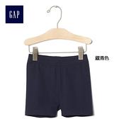 Gap女幼童 寶寶純色彈力內搭短褲 兒童柔軟修身四角褲 452291-藏青色