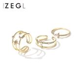 戒指 ZENGLIU小眾設計月亮戒指女時尚個性韓版網紅開口可調節食指戒子 小宅女