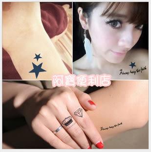 刺青貼紙 5款 星星 字母 皇冠 愛心 玫瑰 style 日本 彩繪 可愛 黑白 A0003