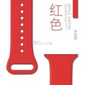 錶帶 適用applewatch運動錶帶iwatch錶帶2/3/4代硅膠蘋果智慧手錶  『獨家』流行館