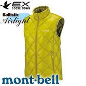 【Mont-Bell 日本 SUPERIOR女款 800FP羽絨背心 柚黃】 1101469/羽絨背心/保暖背心/背心★滿額送