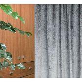 HOLA 素色緞紋雙層遮光半腰窗簾270x165cm 灰色