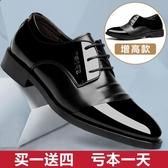 皮鞋-男士皮鞋春季新款商務正裝休閒潮鞋韓版尖頭英倫內增高男鞋子 花間公主