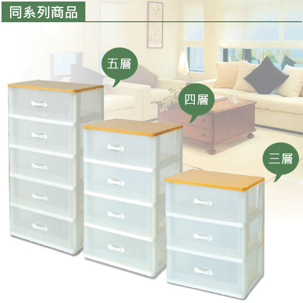 【生活大買家】免運 WK500 特大富山五層櫃(附輪) 塑膠櫃 整理箱 收納箱 抽屜櫃