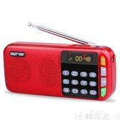 收音機 SAST/先科 N28老年人收音機老人隨身聽mp3迷你小音響插卡音箱 韓菲兒