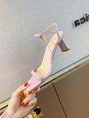 法式帶涼鞋女士仙女風年新款夏季中粗跟網紅時裝高跟鞋子 【全館免運】