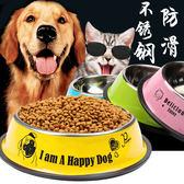 【年終大促】狗碗貓碗金毛狗盆狗狗貓咪用品大型犬狗食盆大號狗糧貓糧寵物飯盆