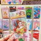 正版 迪士尼 公主系列 美女與野獸 貝兒公主 造型磁鐵 冰箱貼磁鐵 COCOS TT001