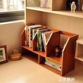 桌上小書架實木簡易辦公室桌面書架置物架家家學生小書架台面書櫃igo 金曼麗莎