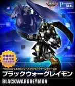 3月預收免運 玩具e哥 MH限定 Precious G.E.M. 數碼寶貝02 黑暗戰鬥暴龍獸 GEM再販代理82692