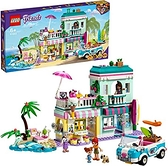LEGO 樂高 好朋友系列 飆網者沙灘屋 41693