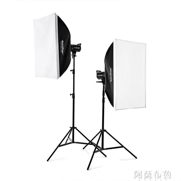 攝影燈 神牛SK400W室內攝影燈套裝影室燈攝影棚人像補光燈家居拍照閃光燈  mks阿薩布魯