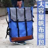 畫袋4K防水加厚 雙肩 多功能畫板袋手提寫生畫包素描畫板袋雙肩背  依夏嚴選