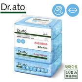 韓國 Dr.ato 手口通用濕紙巾(52抽x4入)【小三美日】