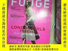 二手書博民逛書店FUDGE罕見特集 2013 124Y203004