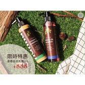 女星文汶推薦 nanhu熱保護潤髮乳+摩洛哥堅果油洗髮乳1+1