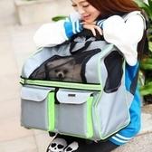 寵物包-拉杆折疊貓狗雙肩女後背包3色69b27【時尚巴黎】