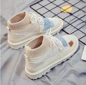 高筒鞋2019帆布板鞋子女原宿學生韓版百搭冬季高筒小白棉鞋 【四月上新】