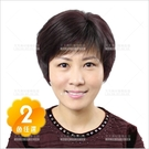 媽媽女士俏麗清爽全頂啞光假髮#783(黑色/紅褐色)[58277]男女皆可戴