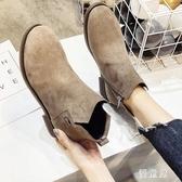 磨砂裸靴平底短靴 秋冬加絨馬丁靴2020新款加厚保暖短筒靴子女鞋 BT17722『優童屋』