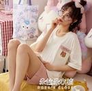 睡衣女 貓人夏季睡衣女短袖純棉2021新款夏天全棉薄款可愛甜美家居服套裝