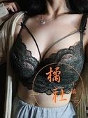 蕾絲大碼內衣女薄款聚攏胸罩性感大胸顯小文胸套裝【橘社小鎮】