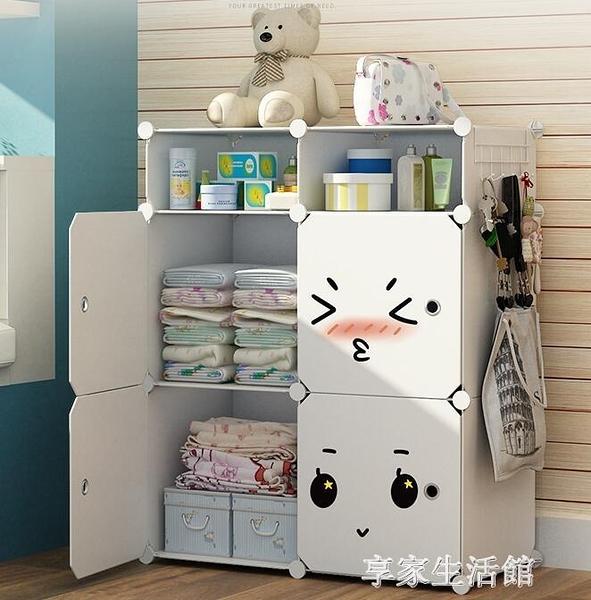 收納箱塑料簡易整理盒組合衣柜儲物抽屜式布藝家用裝衣服收納柜子 -金牛賀歲