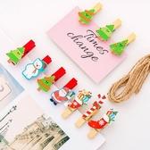 【BlueCat】聖誕節老人與聖誕樹紅色原木夾子 小木夾 (10入裝)