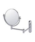 《修易生活館》 凱撒衛浴 CAESAR 8''伸縮活動式兩用放大鏡 M720