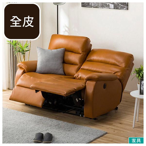 ◎全皮2人用頂級電動可躺式沙發 BELIEVER ROYAL BR NITORI宜得利家居