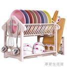 雙層瀝水碗架放碗碟架廚房用品用具置物架餐具裝碗筷收納碗柜塑料-享家生活館 YTL