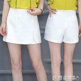 褲裙休閒白色短褲女夏2018新款韓版寬鬆顯瘦百搭夏季高腰裙褲 愛麗絲精品