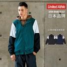 UnitedAthle 日本棉花狀尼龍 經典復古立領運動外套 夾克 7210型【UA7210】有內裏 男女可穿