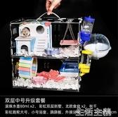 倉鼠籠 倉鼠籠子壓克力金絲熊窩小花枝鼠大別墅雙層套餐玩具用品套裝 生活主義