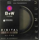 B+W 72mm XS-PRO MRC2 KSM HT CPL 高透光 凱氏環型偏光鏡 德國製 72mm