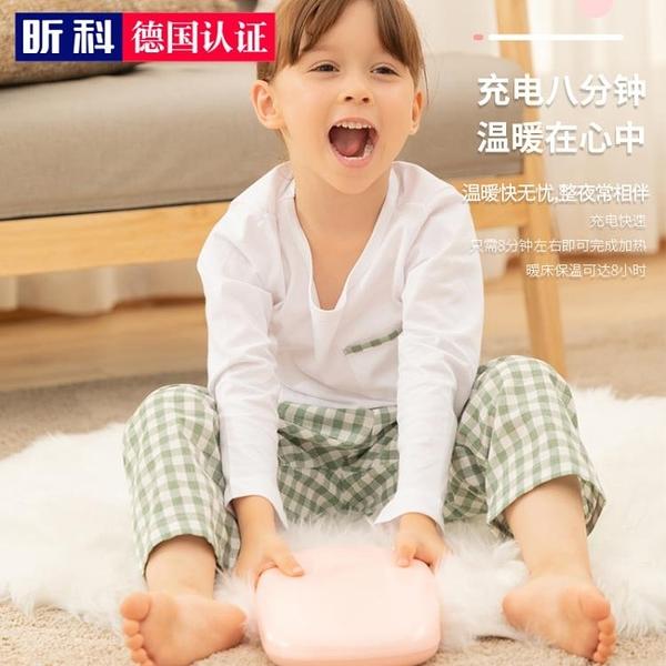 熱水袋充電式防爆暖水袋煖寶寶卡通可愛毛絨電暖手寶女敷肚子注水 喵小姐