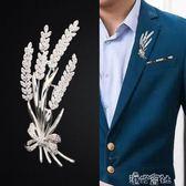個性麥穗西服胸針男高檔簡約西裝別針胸花領針男士復古英倫風配飾 港仔會社