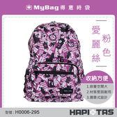 HAPITAS 後背包 H0006-295  粉色愛麗絲  摺疊後背包 收納方便 MyBag得意時袋