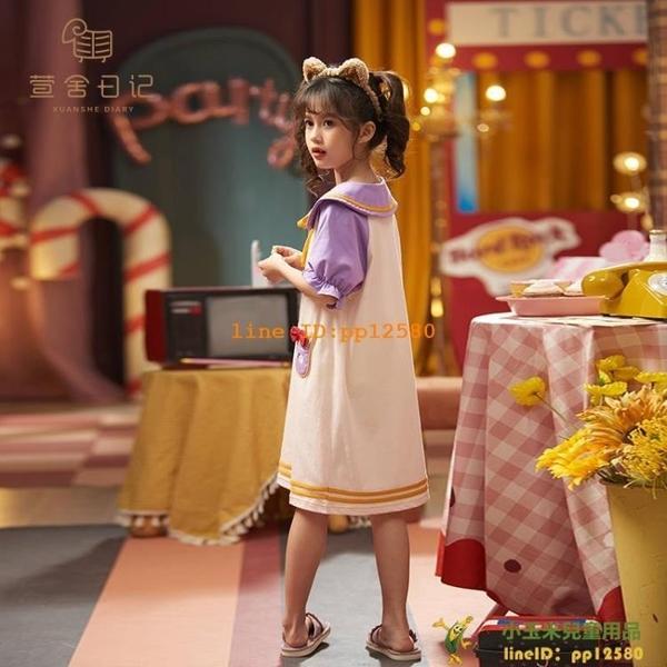 夏季兒童睡裙女童短袖睡衣母女純棉薄款中大童公主女孩寶寶親子裝【小玉米】