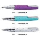 ONLINE 39016-39018 星鑽波紋原子筆