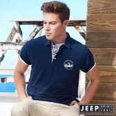 【JEEP】夏日風情素面短袖POLO衫 (藍)