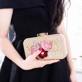 手拿包 珍珠休閒包小合金晚宴禮服包手拿包時尚花朵旗袍宴會側背女包韓國時尚週