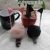Iphone7手機殼-可愛貓咪可當支架透明手機保護套2色73pp66[時尚巴黎]
