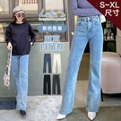 特價【04190235】Q下擺抽鬚牛仔微喇叭長褲S-XL-5色