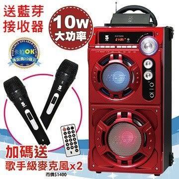 手提式卡拉OK音響 送藍芽接收器X1 麥克風 X2 行動卡拉 叫賣神器 K歌 藍芽音響 喇叭 生日
