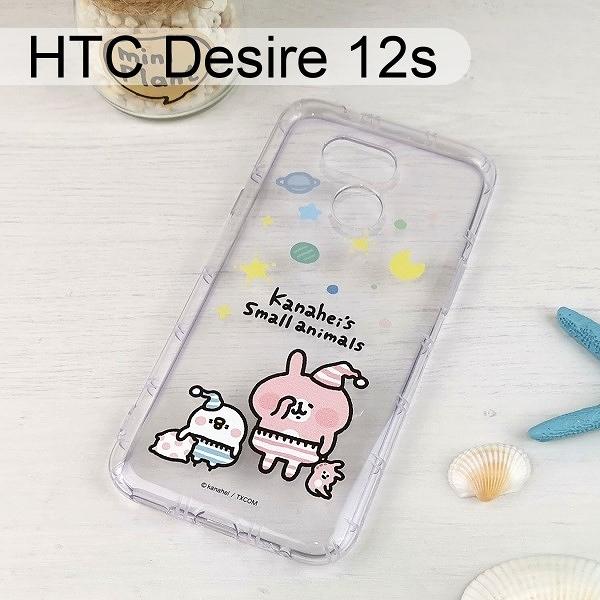 卡娜赫拉空壓氣墊軟殼 [晚安] HTC Desire 12s (5.7吋)【正版授權】