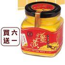 買6送1 豐滿生技 台灣秋薑黃 150g/罐 (送紅薑黃粉25g/罐)