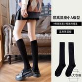 小腿襪女中筒襪純棉潮薄款瘦腿過膝長襪【時尚大衣櫥】
