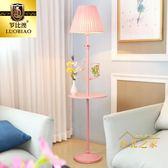 落地燈客廳臥室創意北歐式簡約溫馨調光美式書房沙發茶幾立式台燈xw